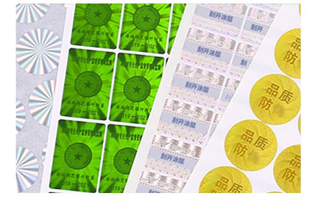 防伪标签材料工艺